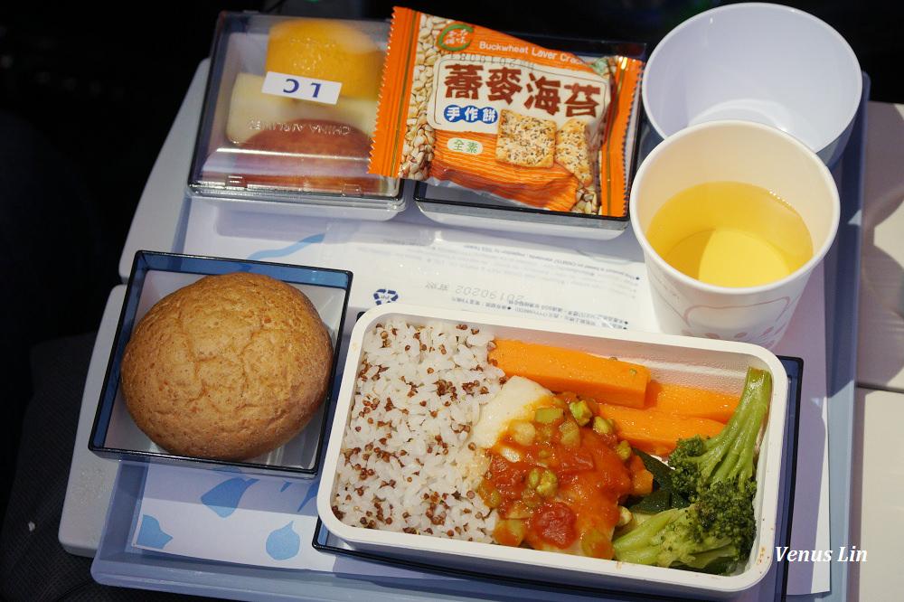 華航兒童餐,華航低脂餐,華航飛河內,華航A350,華航經濟艙飛機餐