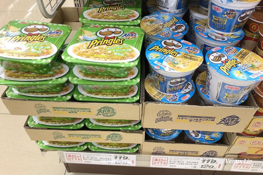 品客泡麵,品客洋芋片出泡麵了,奶焗香蔥乾拌麵、墨西哥辣椒洋蔥湯麵,日本便利商店必買,日本便利商店新商品