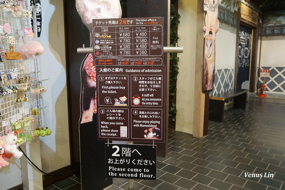 倉敷咖啡館,豆柴咖啡館,豆柴咖啡廳,倉敷豆柴咖啡館