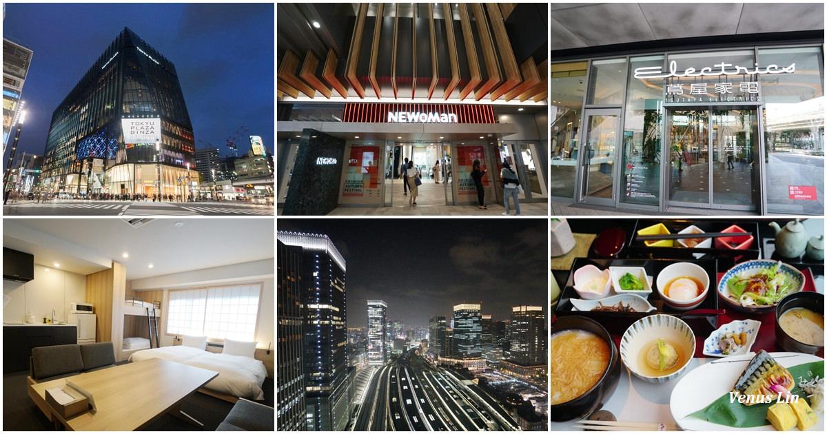 2018年ITF台北國際旅展|東京觀光財團攤位,小V會分享東京的購物.飯店