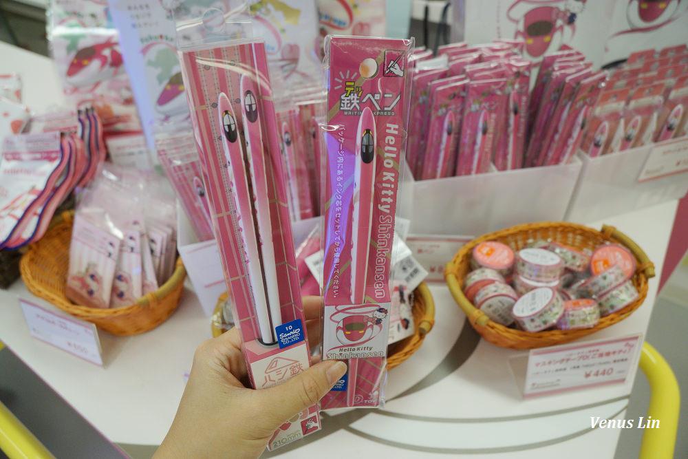 Hello Kitty新幹線,Hello Kitty新幹線,Hello Kitty新幹線必買,Hello Kitty新幹線便當,Hello Kitty新幹線隱藏版Kitty