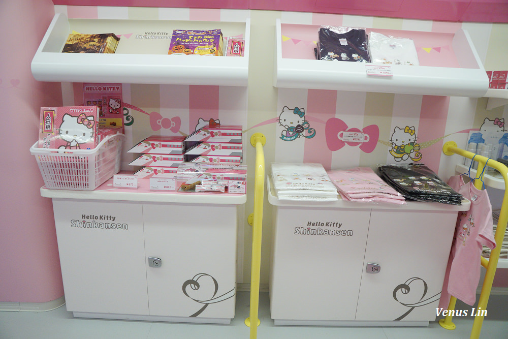 Hello Kitty新幹線,Hello Kitty新幹線,Hello Kitty新幹線必買,Hello Kitty新幹線便當,Hello Kitty新幹線隱藏版Kitty