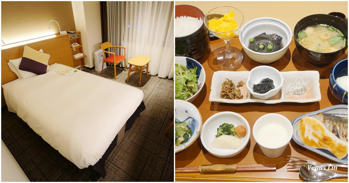 廣島飯店|廣島格蘭比亞飯店 Hotel Granvia Hiroshima,廣島車站直結,日式早餐超有水準