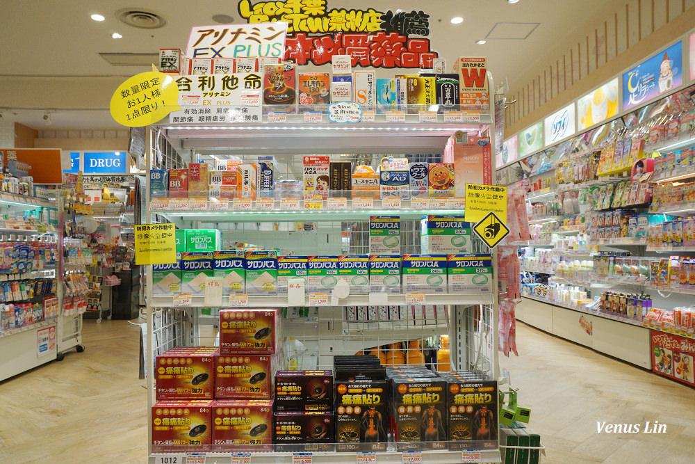 LAOX優惠券下載,LAOX人氣商品推薦,日本買電器優惠券,LA0XX