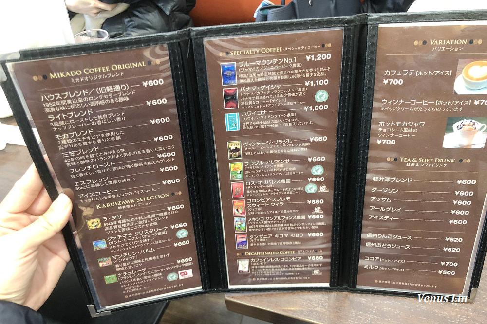 輕井澤outlet咖啡館,輕井澤車站咖啡館,輕井澤outlet美食,ミカド珈琲,MIKADO CAFFEE