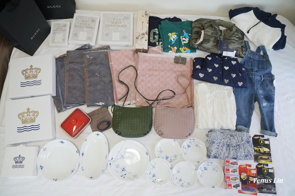 輕井澤王子購物廣場戰利品開箱,GUCCI圍巾.BV側背小包.皇家哥本哈根餐盤