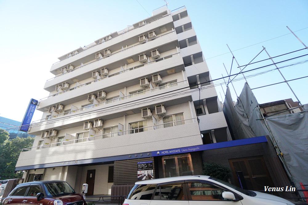 東京飯店推薦,上野飯店推薦,上野平價飯店,MYSTAYS上野入谷口酒店