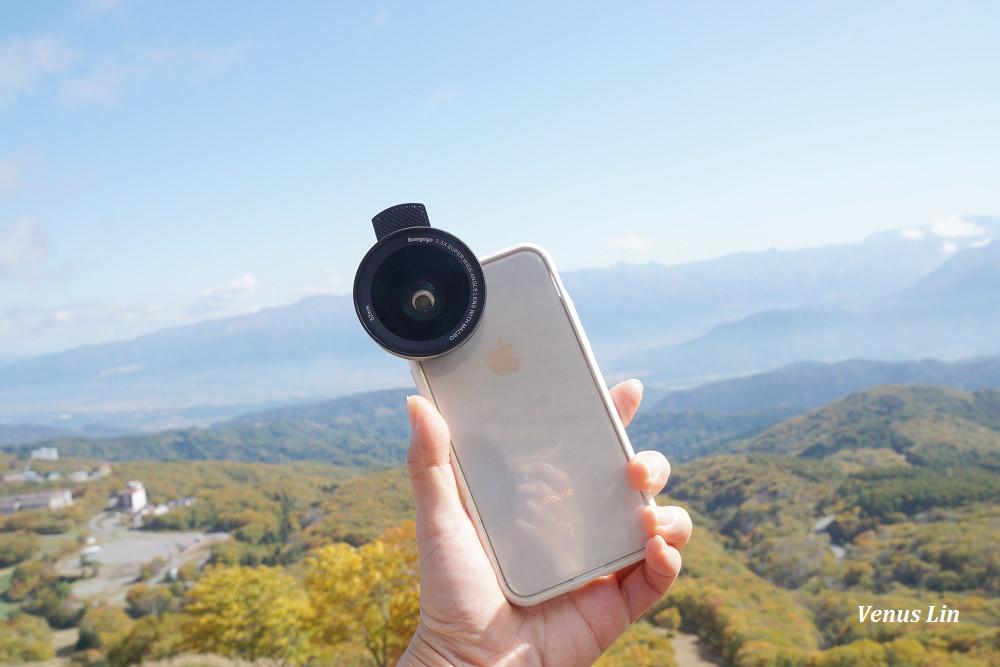 團購|Bomgogo手機用專業廣角.微距鏡頭,有了它出門連相機都不必帶!(82折團購優惠)