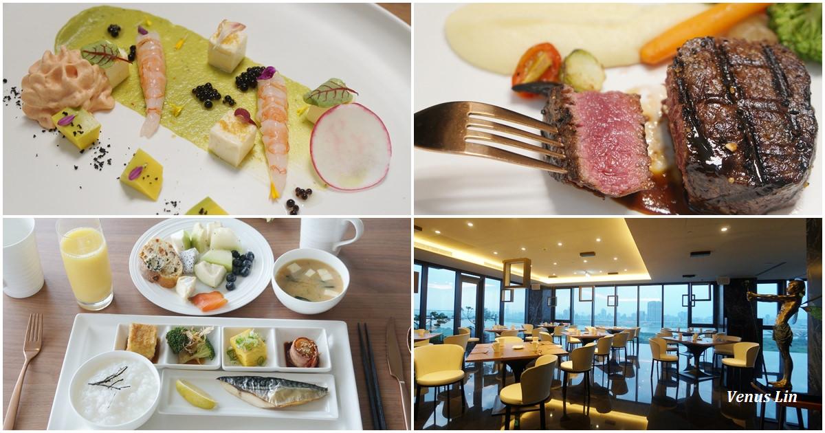 台北西門町飯店|宿之酒店一泊二食-美食篇,晚餐跟半自助式早餐都很不錯!
