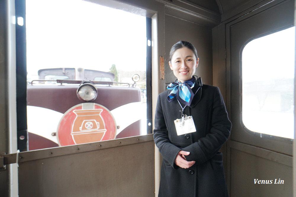 津輕鐵道,暖爐列車,ストーブ列車