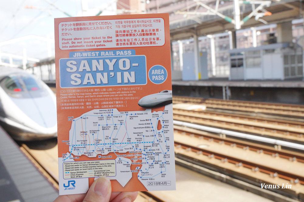 JR PASS|山陽&山陰地區鐵路周遊券,福岡博多車站兌換懶人包