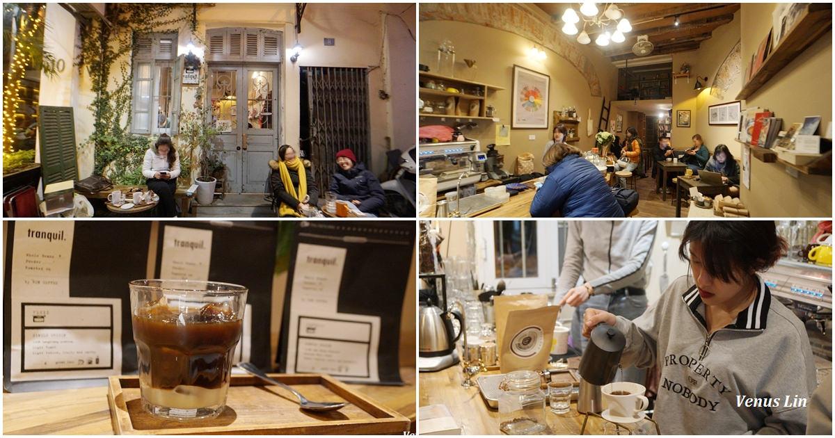 河內咖啡館|Tranquil Books & Coffee,36古街上的書店咖啡館