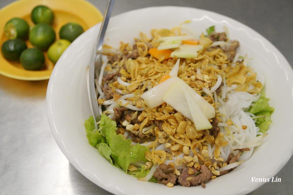 河內小吃|Nha Hang Bach Phuong牛肉米線沙拉(Bun Bo Nam Bo),36古街必吃小吃