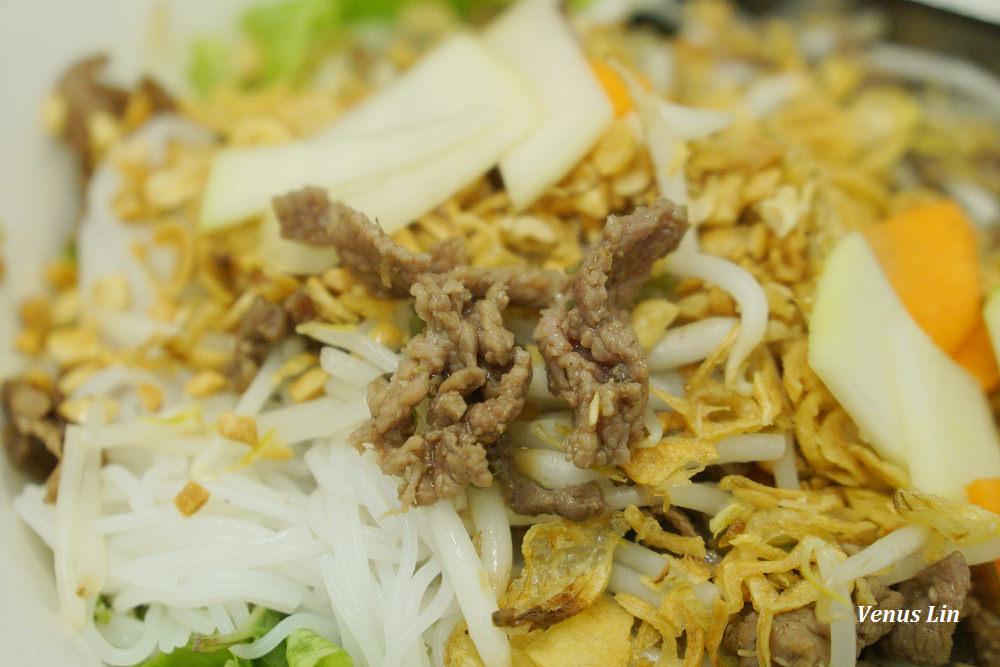 Nha Hang Bach Phuong,Bun Bo Nam Bo,牛肉米線沙拉,越式牛肉米線,36古街小吃,36古街必吃
