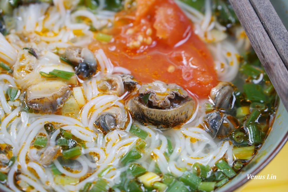 河內小吃|Giang Bun Oc Pho Co,波登吃過的蝸牛麵,蕃茄湯頭好厲害