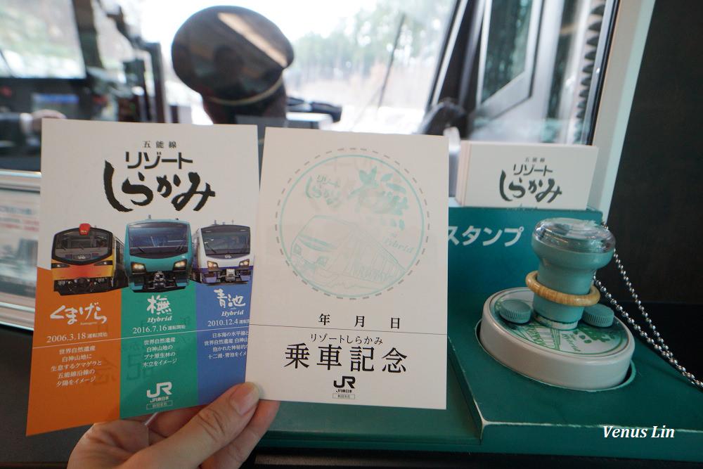 五能線,Resort白神號,日本東北的觀光列車,橅