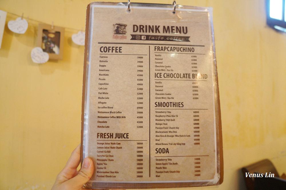 會安咖啡館,會安古城咖啡館,Faifo Coffee,會安網紅打卡咖啡館,會安IG打卡咖啡館,會安IG打卡