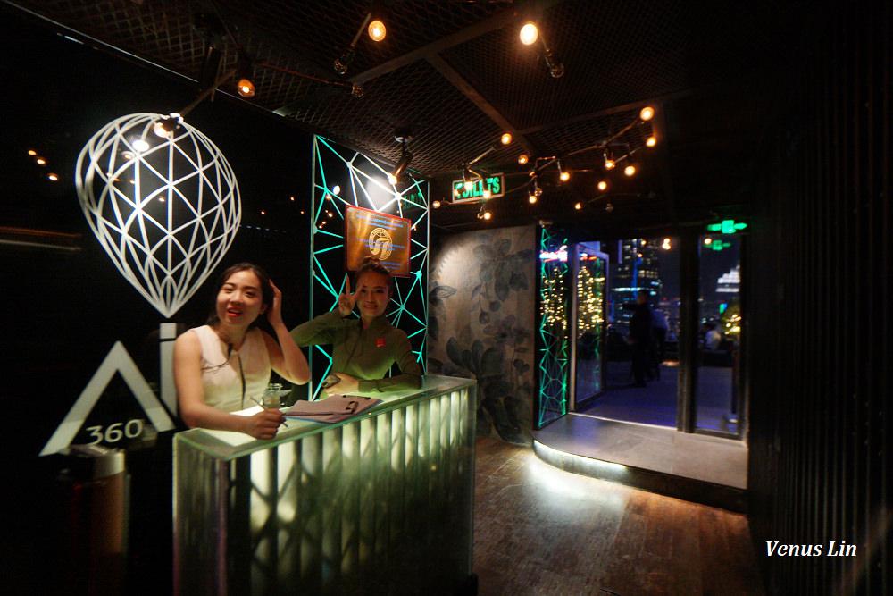 胡志明市高空酒吧,Air 360 Sky Lounge,越南高空酒吧,胡志明市絕美夜景,最新胡志明高空酒吧