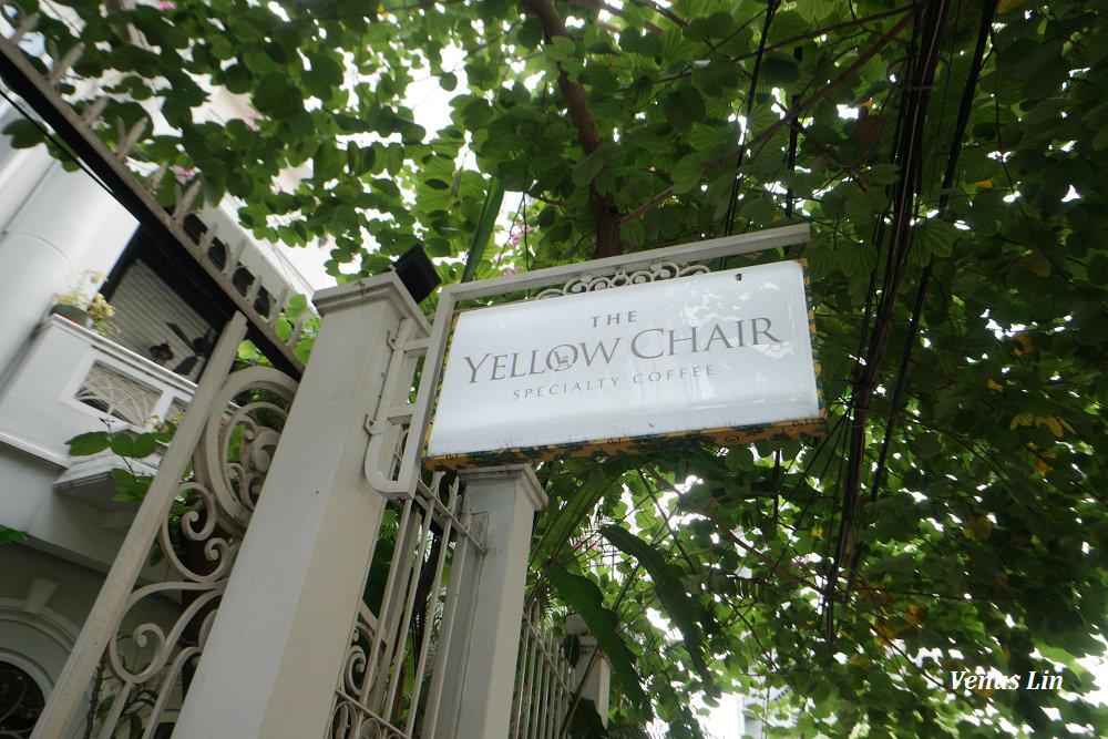 胡志明市咖啡館,The Yellow Chair