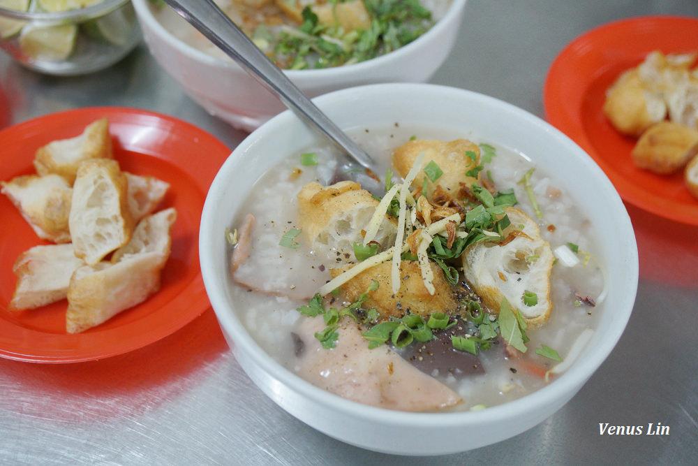 胡志明市小吃 Chao muc Thanh Son,鮮甜海鮮粥,當早餐剛剛好