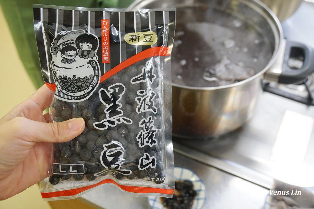 丹波篠山,丹波黑豆,煮黑豆皮不皺,黑豆怎麼煮,黑豆可樂餅食譜,炸黑豆食譜,黑豆鮪魚豆腐沙拉食譜,JA丹波ささやま