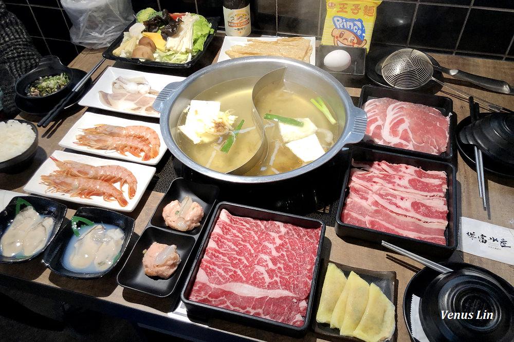 捷運中山站火鍋|祥富水產沙茶火鍋超市,想吃什麼通通自己選,平價又好玩