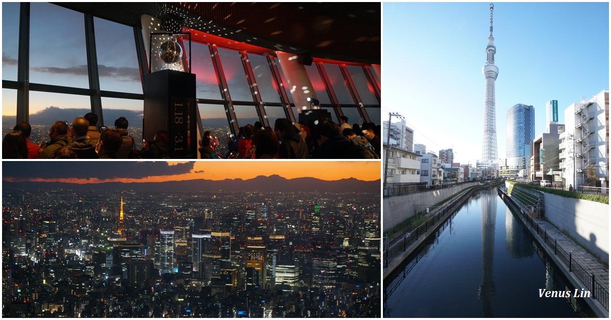 東京晴空塔免排隊買票小秘密、西十間橋拍晴空塔倒影