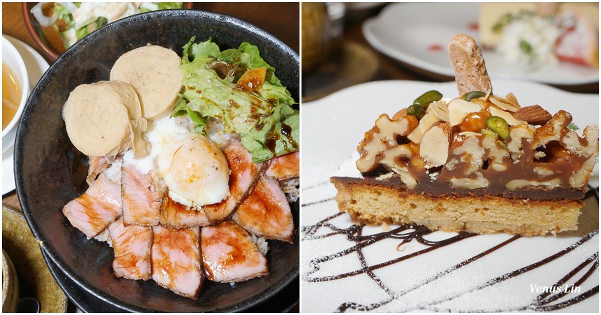 東武日光車站美食|NIKKO丼(櫪木和牛蓋飯),平價又超美味 @Bugok Cafe du Revaberu