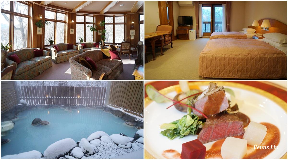 日光飯店|中禪寺金谷飯店,奧日光中禪寺湖畔百年歐風老旅館