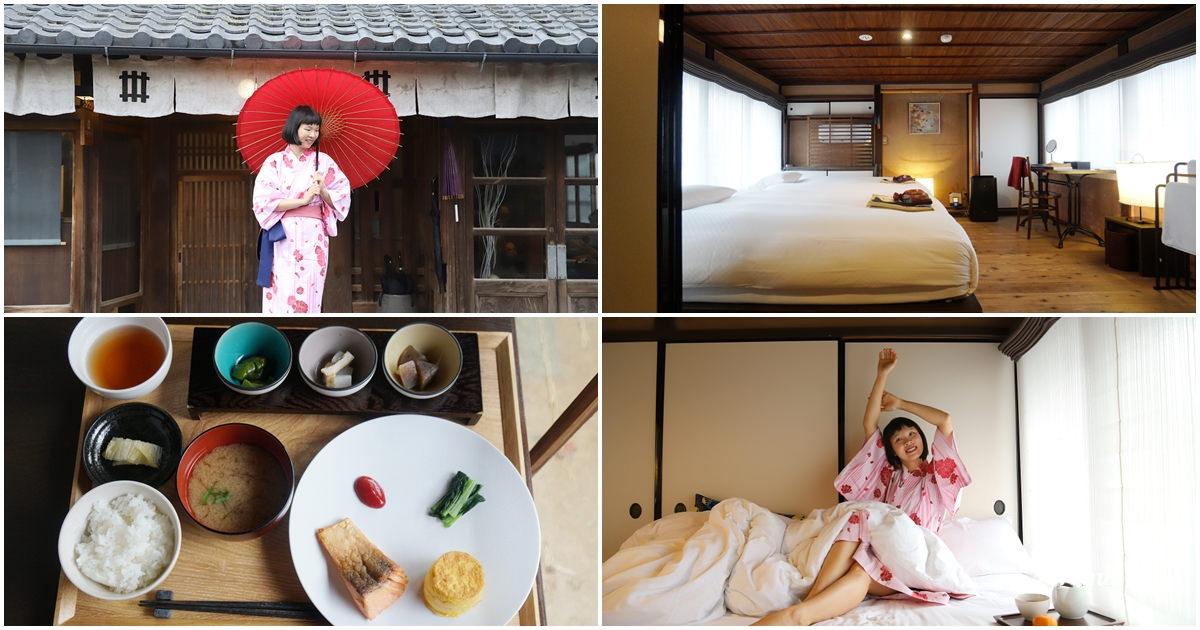 丹波篠山飯店|NIPPONIA篠山城下町,百年古民家改為設計旅館