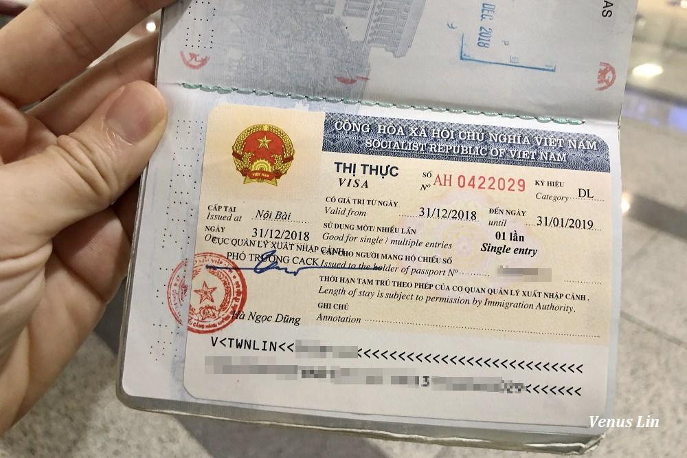 越南需要辦簽證嗎?越南落地簽證方便又省錢,河內機場辦落地簽證