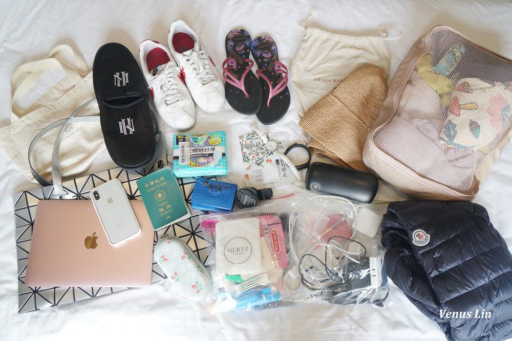 行李收納|越南自助旅行14天只帶7kg手提行李小秘密(溫差20度)
