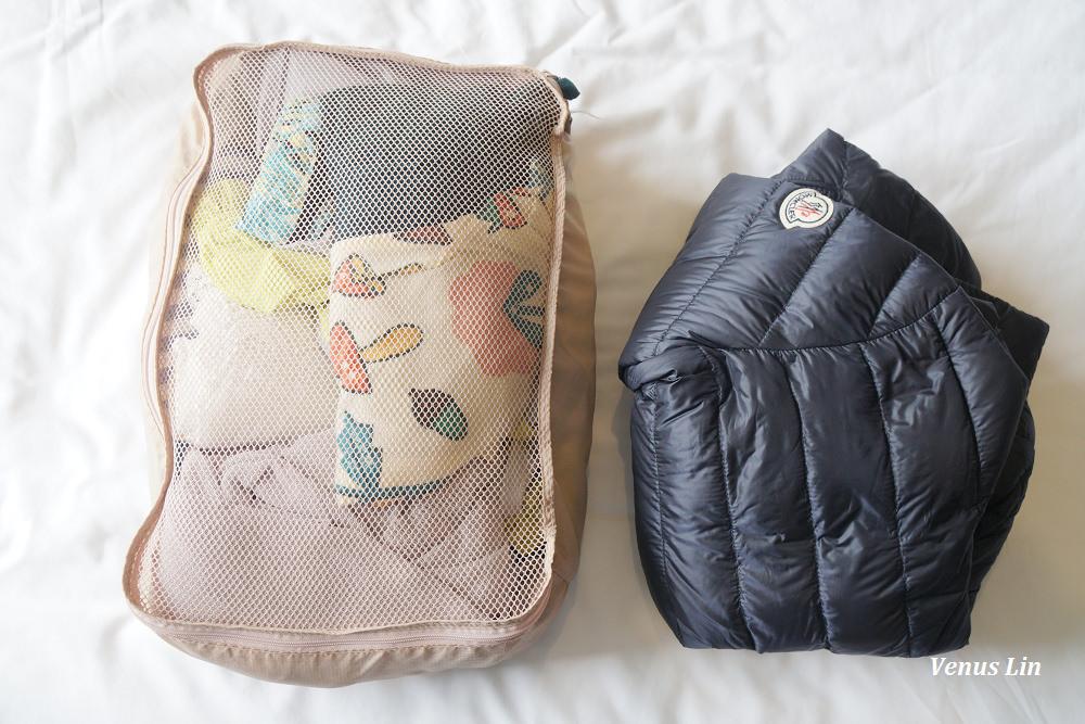 行李收納,行李打包,7kg行李懶人包,7kg行李怎麼收,越南行李,越南穿搭