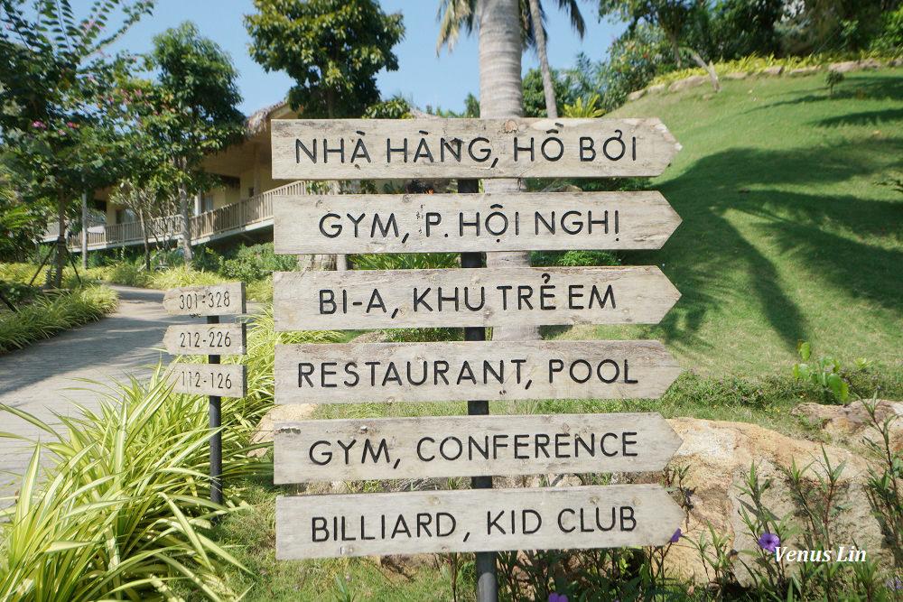 富國島飯店推薦,Lahana Resort Phu Quoc,富國島拉哈納度假村,富國島夜市,富國島纜車,富國島必吃,富國島一日遊,富國島機場接送,富國島10間人氣飯店推薦