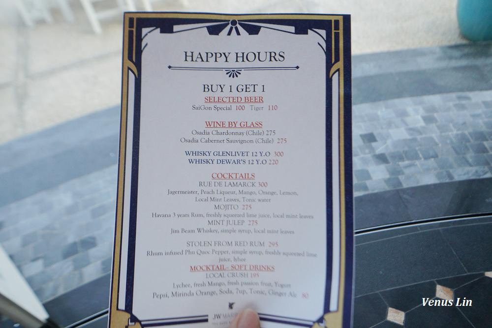 富國島萬豪酒店門票,富國島萬豪酒店happy hour,富國島美食,富國島酒吧推薦,化學實驗室酒吧,法國大學樂園,富國島下午茶