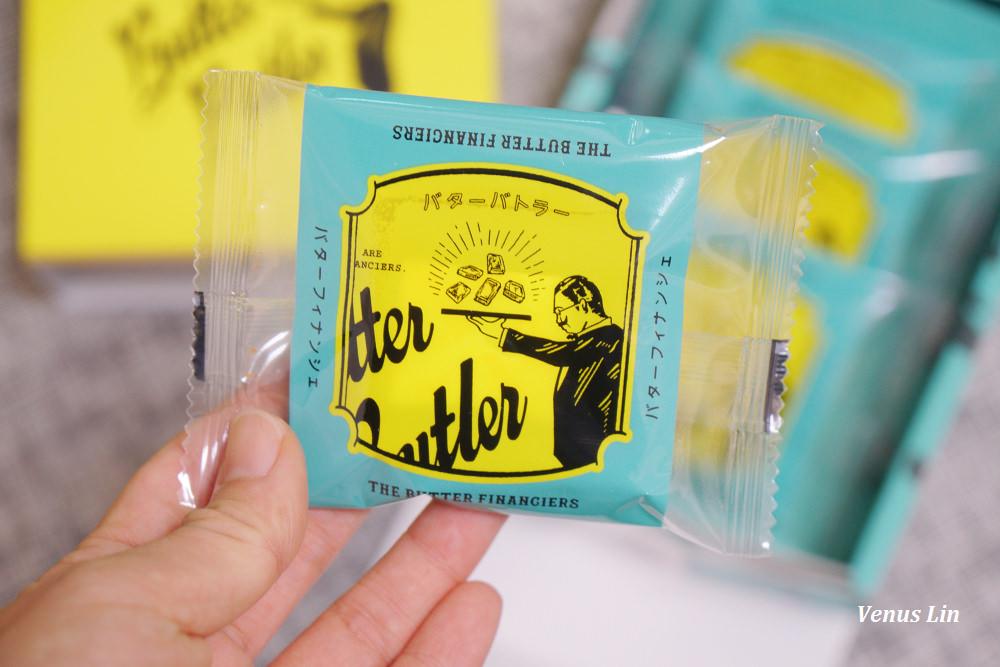 東京伴手禮,東京必買,Butter Butler,奶油費南雪,Butter Butler哪裡買,NEWoMan車站,新宿必買,新宿伴手禮,NEWoMan必買