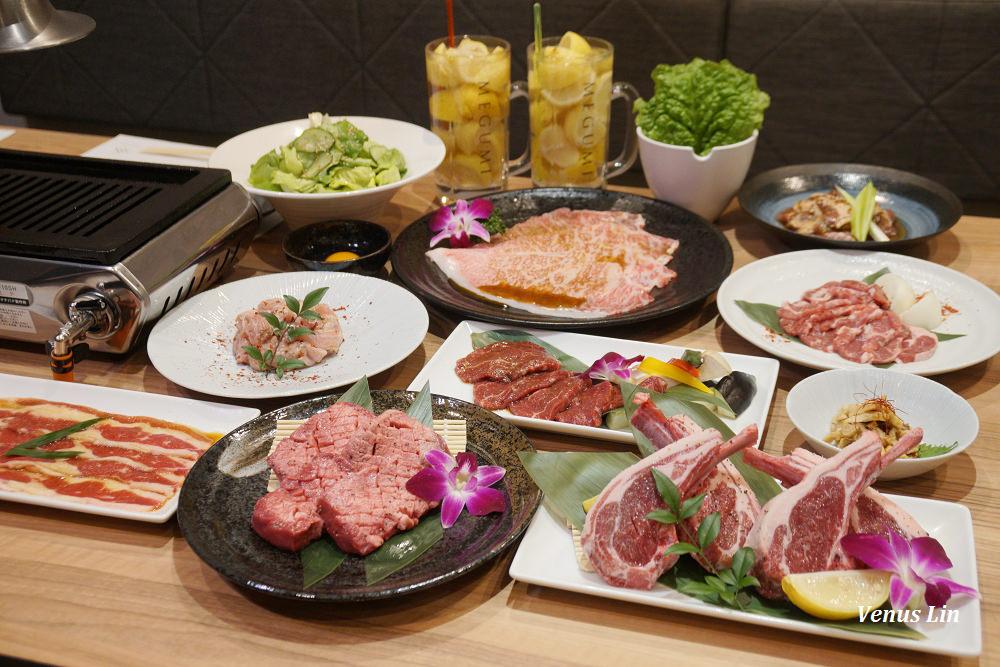 札幌燒肉|MEGUMI燒肉ダイニング南8条店,時尚燒肉店.深受女性客人喜愛