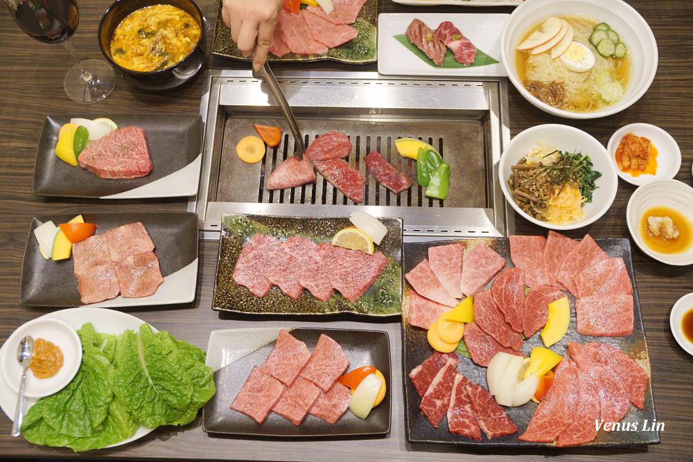 札幌燒肉|燒肉かるね屋,札幌在地人的愛店.點整桌A5和牛不手軟