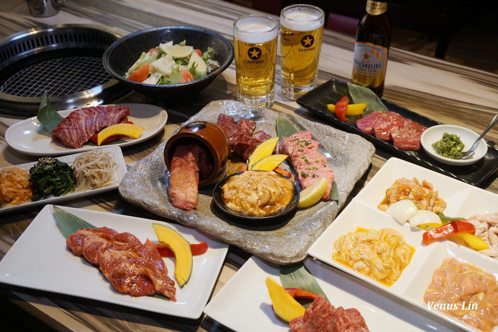 札幌燒肉推薦,南光園オークラ店,札幌燒肉,薄野站燒肉
