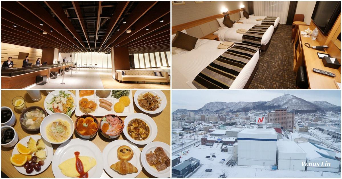 函館飯店|函館國際酒店本館三人房,頂樓天然溫泉,日本飯店早餐第四名