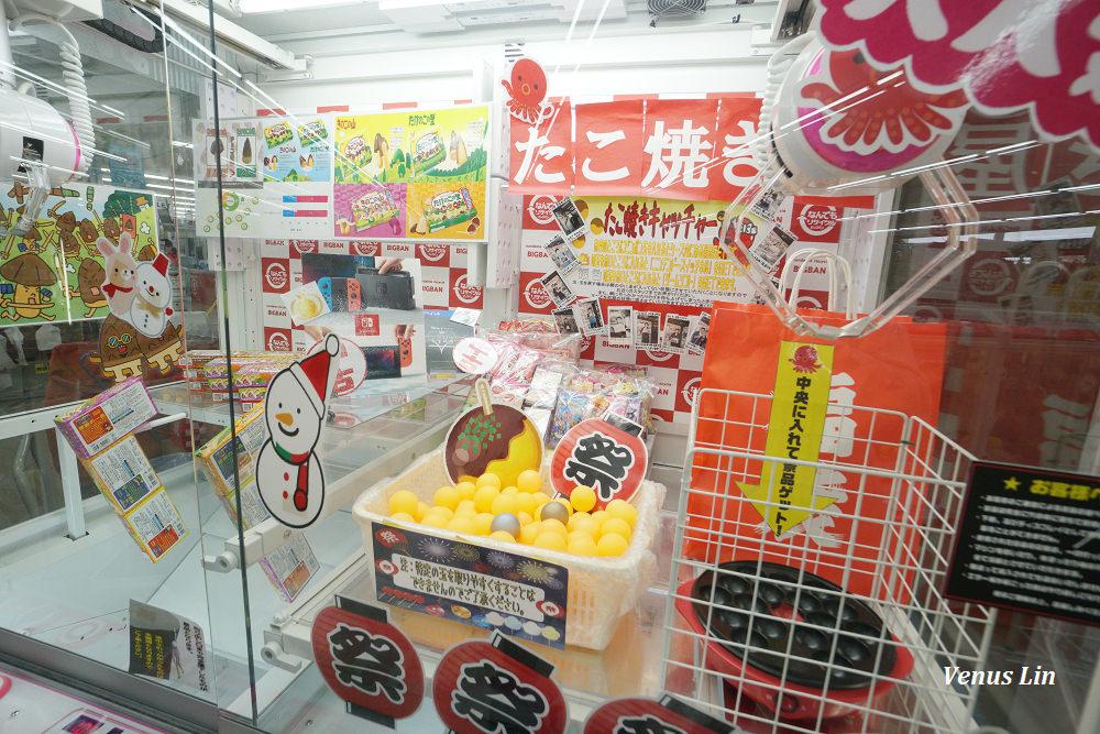 BigBan白石店,BigBan,北海道二手精品店,札幌二手精品店