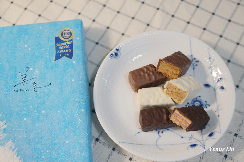 北海道新伴手禮 美冬,白色戀人同公司,濃郁巧克力搭配千層派