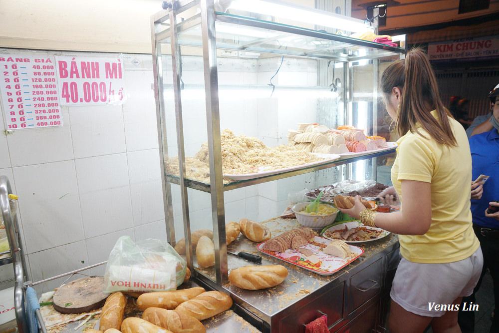 胡志明市小吃,Banh Mi Huynh Hoa,胡志明市法國麵包,胡志明市飯店推薦,西貢肉桂樹精品飯店