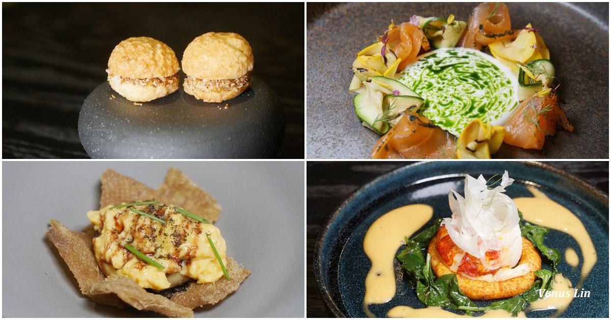 台北忠孝敦化|實習生 STAGIAIRE,很有台北米其林摘星潛力的法式料理