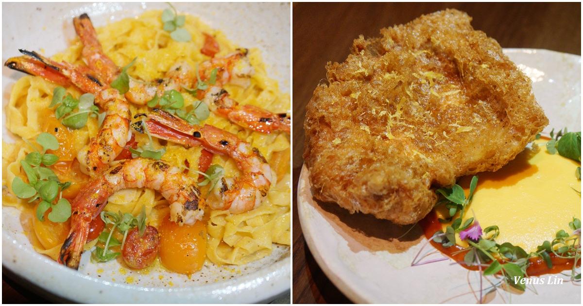 台北六張犂|Longtail Restaurant & Bar,炸雞排好好吃!2018年台北米其林一星餐廳