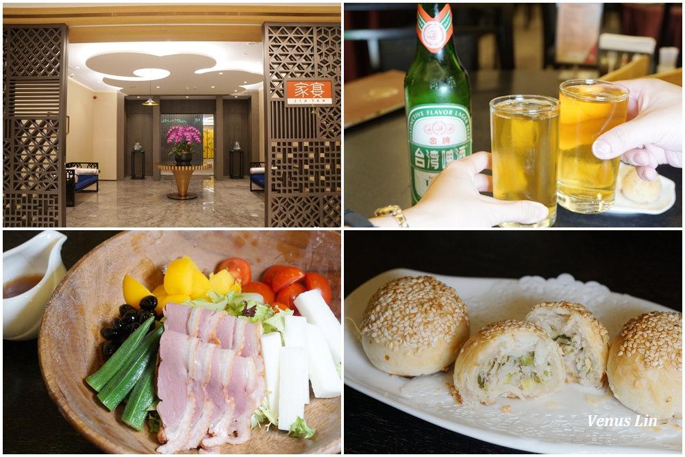 萬華飯店,台北飯店推薦,台北新飯店,台北凱達大飯店,凱達飯店