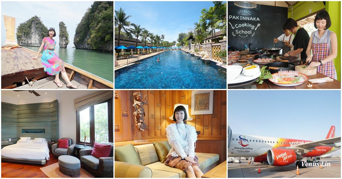 泰國六日行程|曼谷.喀比.攀牙.普吉島 x 泰越捷航空,新飯店.新購物商場