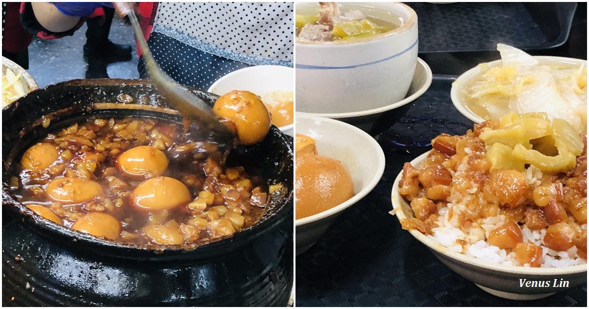三重.菜寮站 今大魯肉飯,日本朋友心目中no.1的台北魯肉飯