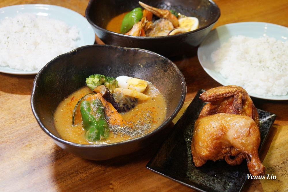 小樽美食|SOUP KITCHEN sapporo in 小樽運河食堂,蘋果.馬鈴薯湯底湯咖哩好特別