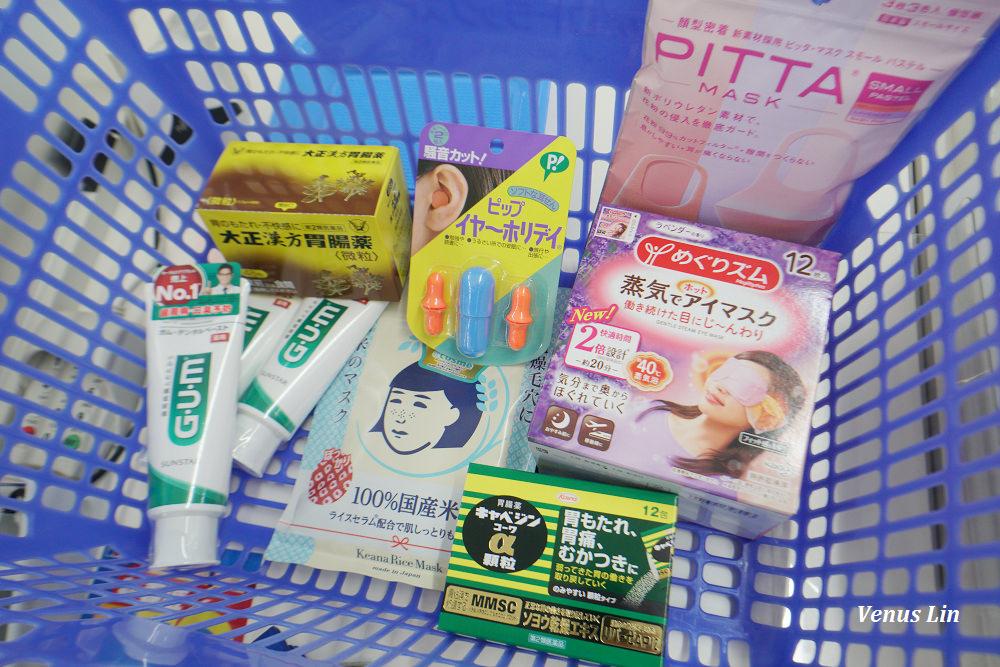 札幌藥妝店優惠卷,北海道必買藥妝,日本必買藥妝